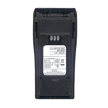 BATTERIE 2100 mAh Li-ion FOR CP040